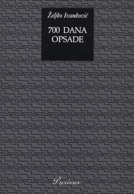 700_DANA_OPSADE_web2014