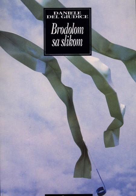 BRODOLOM_SA_SLIKOM_web2014