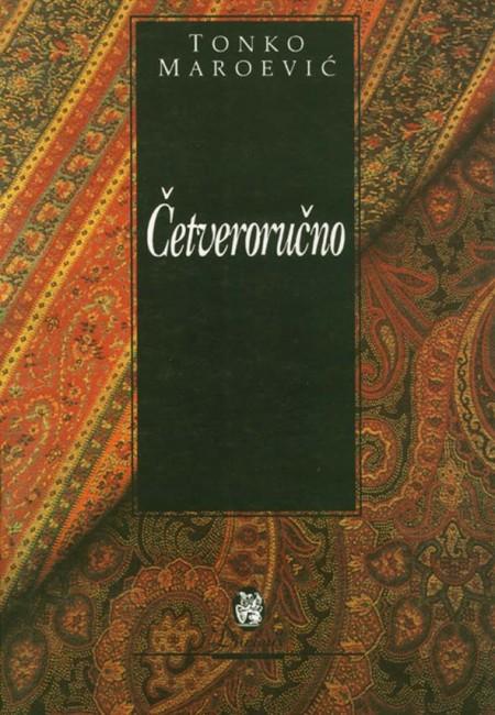 CETVERORUCNO_web2014