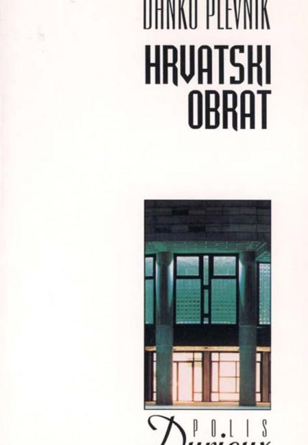 HRVATSKI_OBRAT_web2014