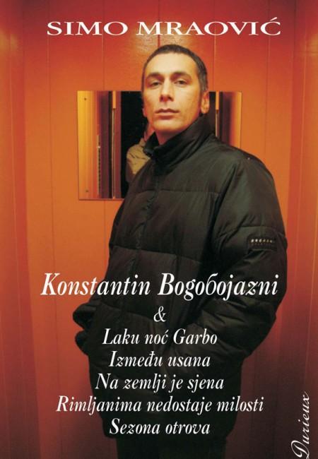 KONSTANTIN_BOGOBOJAZNI_web2014