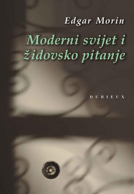 Moderni_svijet_i_zidovi_web2014