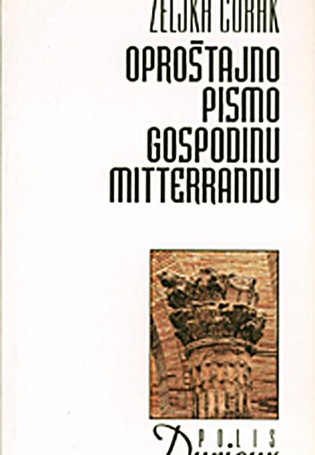 OPROSTAJNO_PISMO_GOSPODINU_MITTERRANDU_web2014