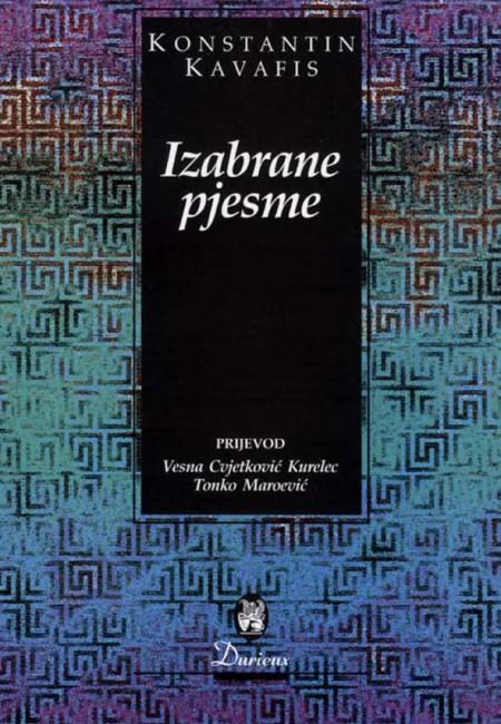 PJESME_KAVAFIS_web2014