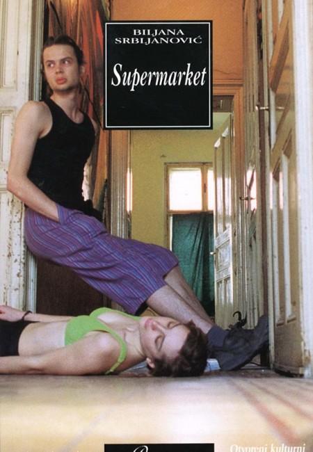 SUPERMARKET_web2014