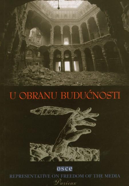 U_OBRANU_BUDUCNOSTI_web2014