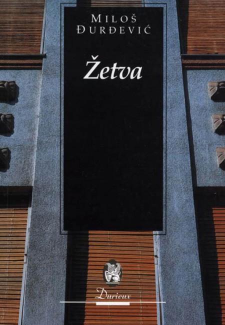 ZETVA_web2014