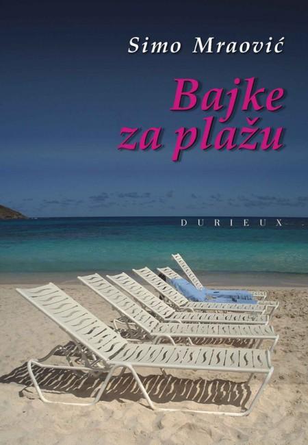 bajke_za_plazu_web2014