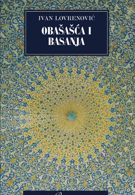 obasasca_i_basanja_web2014