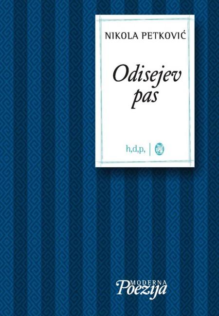 ODISEJEV_PAS_web