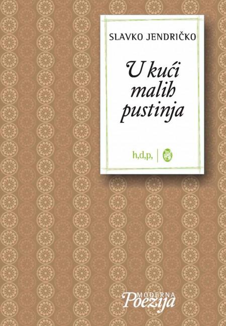 U_KUCI_MALIH_PUSTINJA_web