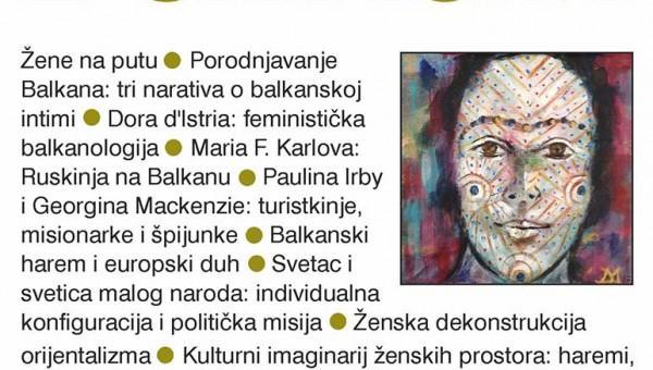 Rod i Balkan